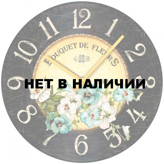 Настенные часы SvS 3501065