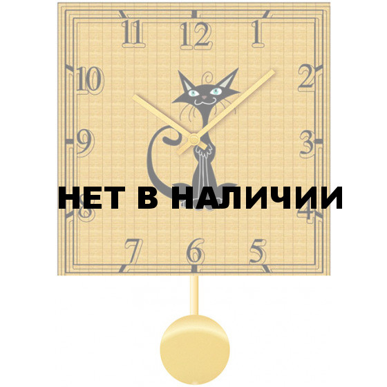 Настенные часы SvS 3011075