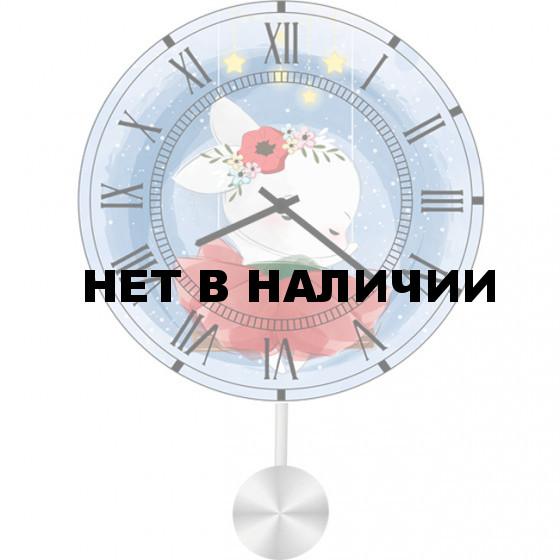 Настенные часы SvS 4011122