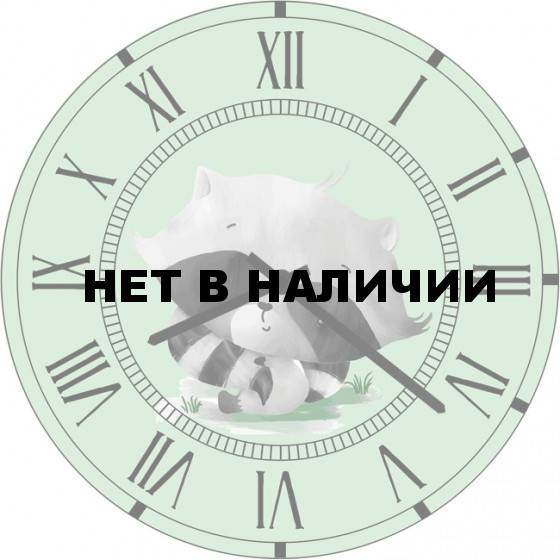 Настенные часы SvS 3001124