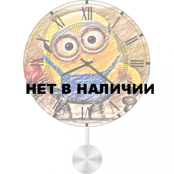 Настенные часы SvS 4011128