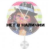 Настенные часы SvS 3011143
