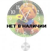 Настенные часы SvS 4011146