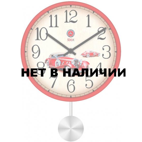 Настенные часы SvS 3511156