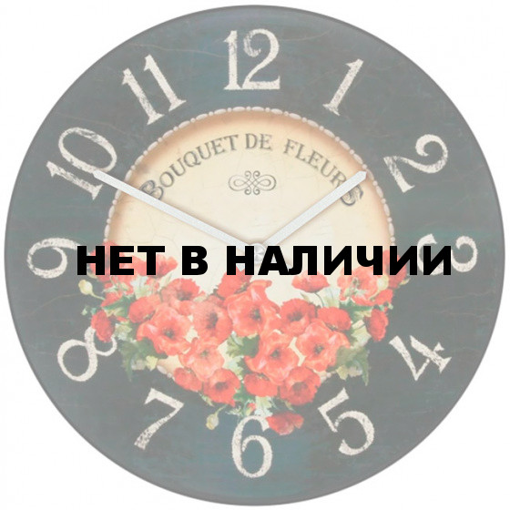 Настенные часы SvS 3501167