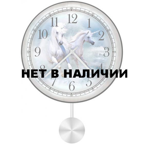 Настенные часы SvS 3511274