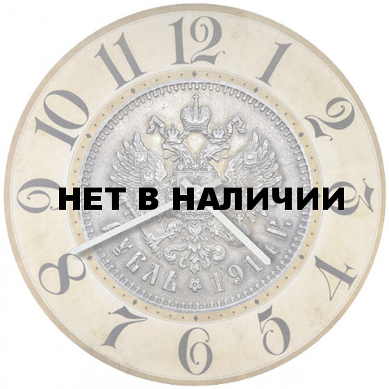 Настенные часы SvS 4001330