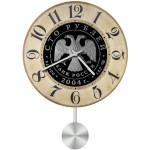 Настенные часы SvS 3011334