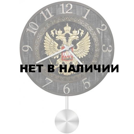 Настенные часы SvS 3511340