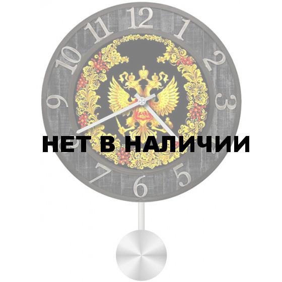 Настенные часы SvS 3511343