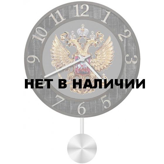 Настенные часы SvS 4011346