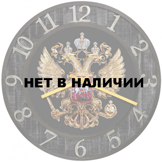 Настенные часы SvS 3501347