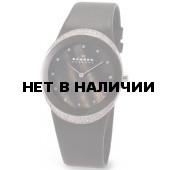 Наручные часы женские Skagen 452LSLB
