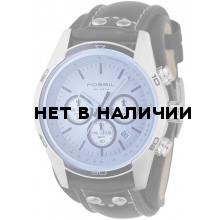 Мужские наручные часы Fossil CH2564