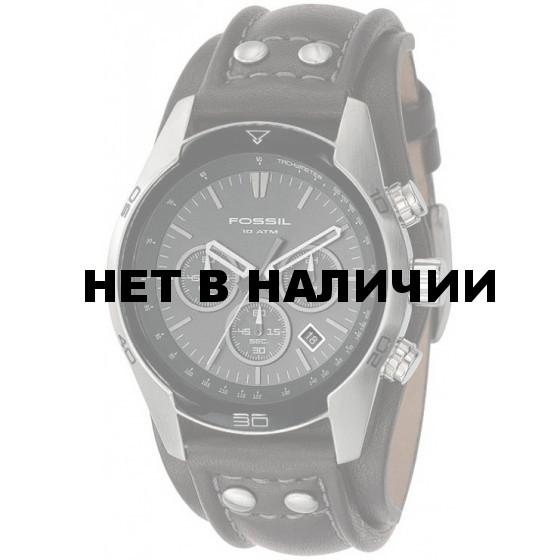 Мужские наручные часы Fossil CH2586