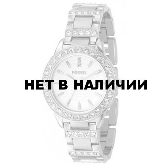 Женские наручные часы Fossil ES2362