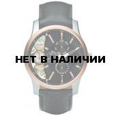 Мужские наручные часы Fossil ME1099
