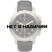 Наручные часы мужские Fossil FS4545