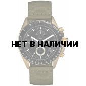 Мужские наручные часы Fossil DE5017
