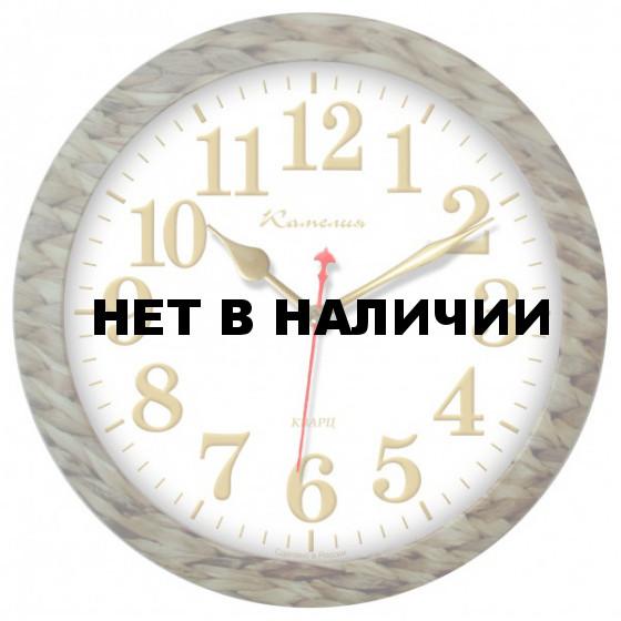 Настенные часы Камелия 0213074
