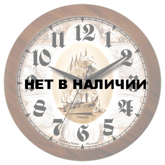 Настенные часы Камелия 0845093