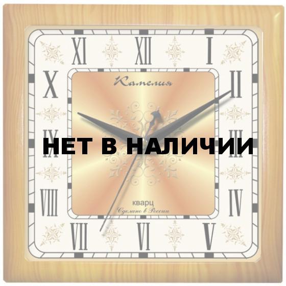 Настенные часы Камелия 9148062