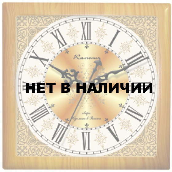 Настенные часы Камелия 9058062