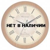 Настенные часы Камелия 0888062