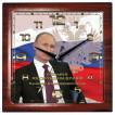 Настенные часы Камелия 0008053 Путин квадрат