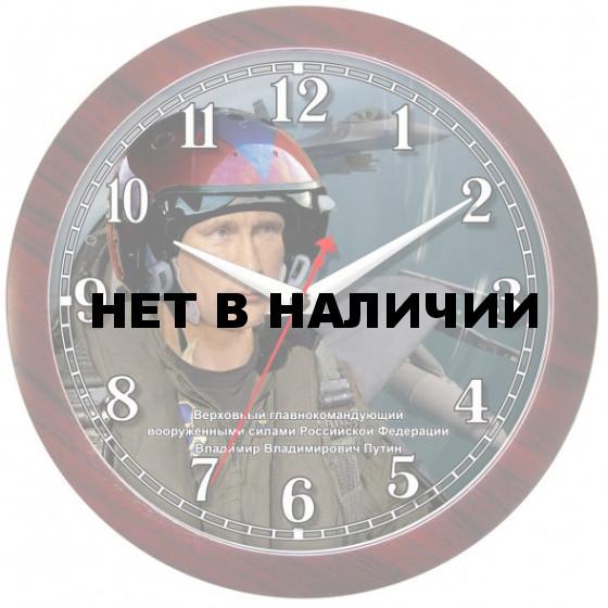 Настенные часы Камелия 0008053 Путин круг 2
