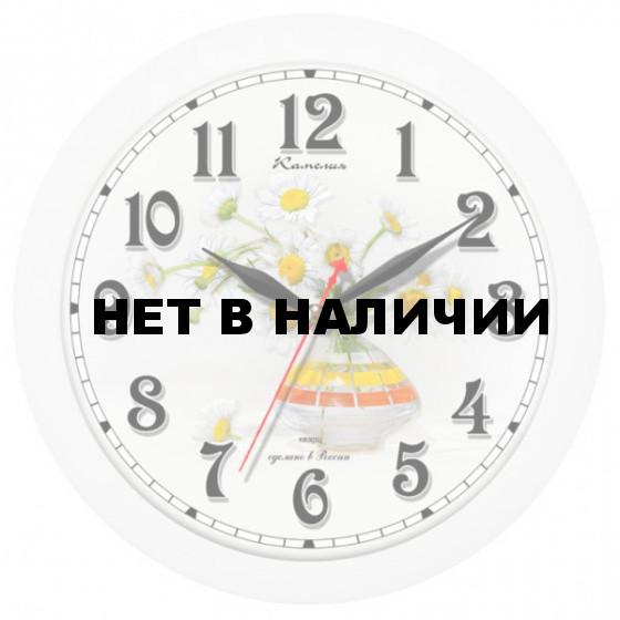 Настенные часы Камелия 0008731