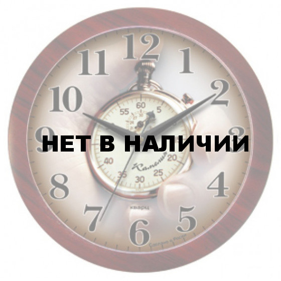 Настенные часы Камелия 0118053