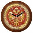 Настенные часы Камелия 0515093