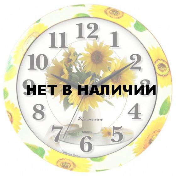 Настенные часы Камелия 4162939