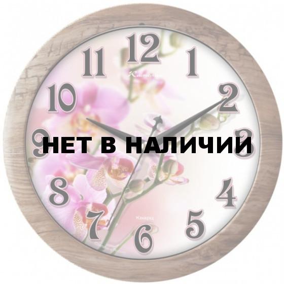 Настенные часы Камелия 4122813