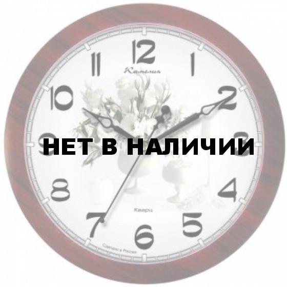Настенные часы Камелия 4418053