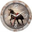Настенные часы Камелия 4605321