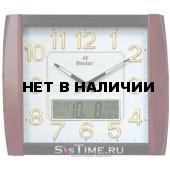 Настенные часы Gastar M 711 YG A