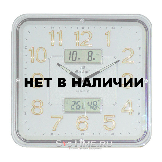 Настенные часы Gastar T 588 YG A