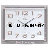 Настенные часы Gastar 840 A