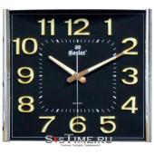 Настенные часы Gastar 845 YG B