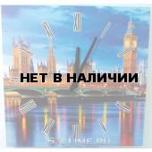 Настенные часы Mikhail Moskvin П 2-2