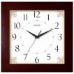 Настенные часы Салют ДС-2АА29-025