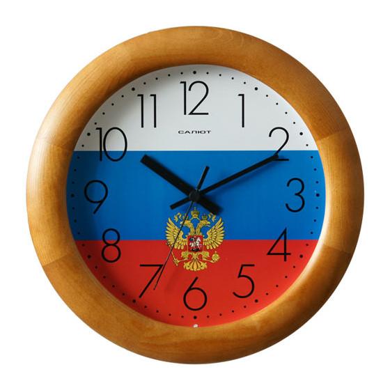 Настенные часы Салют ДС-ББ27-185