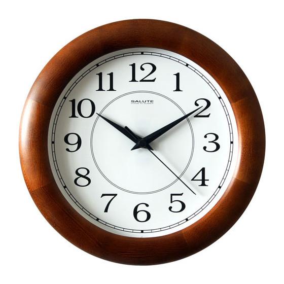 Настенные часы Салют ДС-ББ28-014