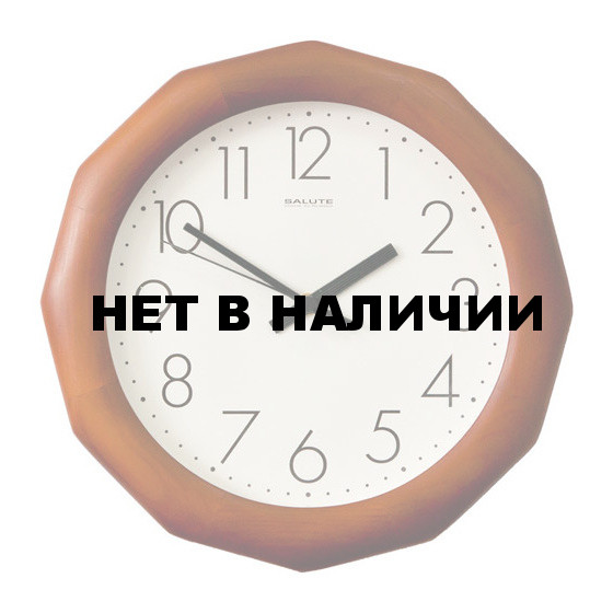 Настенные часы Салют ДС-ДБ28-012