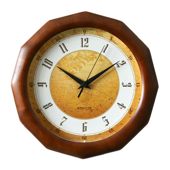 Настенные часы Салют ДС-ДБ28-128