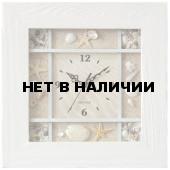 Настенные часы Салют ДС3-4АС7-464