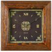 Настенные часы Салют ДС-4АС28-379