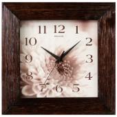 Настенные часы Салют ДС-4АС6-121